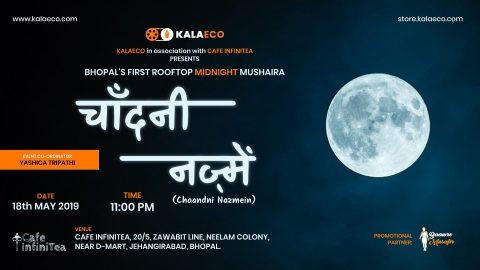 Midnight Rooftop Mushaira 'Chaandni Nazmein'