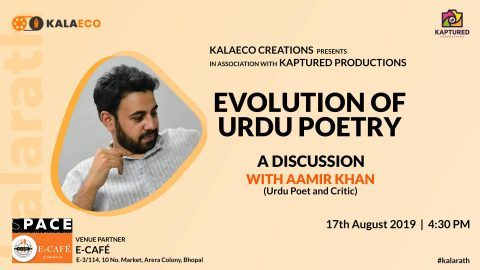 Evolution of Urdu Poetry-Discussion with Aamir Khan | Kalarath by Kalaeco